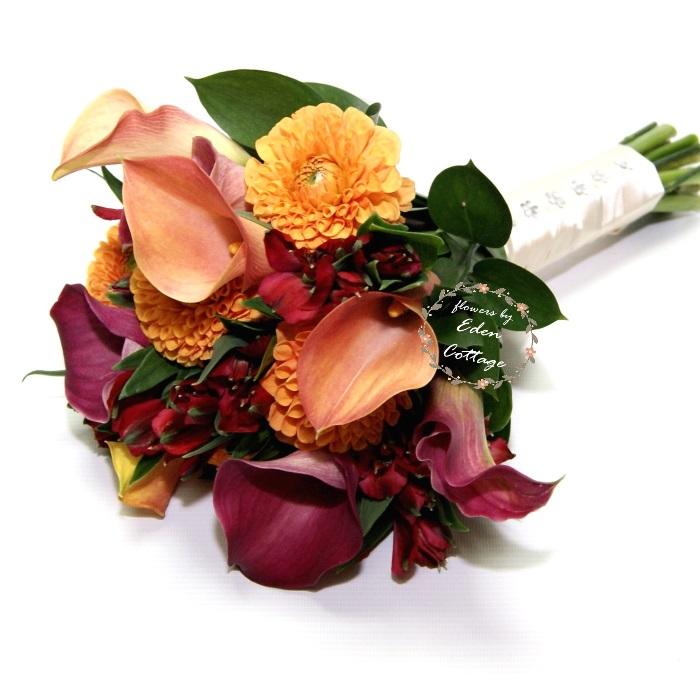Dahlia with Calla Lily and Alstroemeria premium bridal bouquet